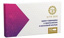 Крем-карандаш (суппозитории) с прополисом и восковой молью, 10 шт