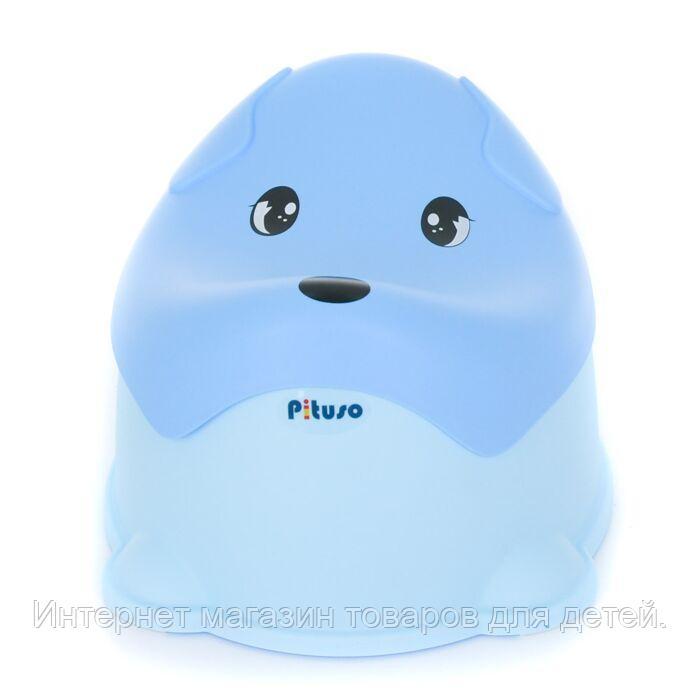 PITUSO Детский горшок ПЕСИК Голубой BLUE 36,6*30,8*24 см