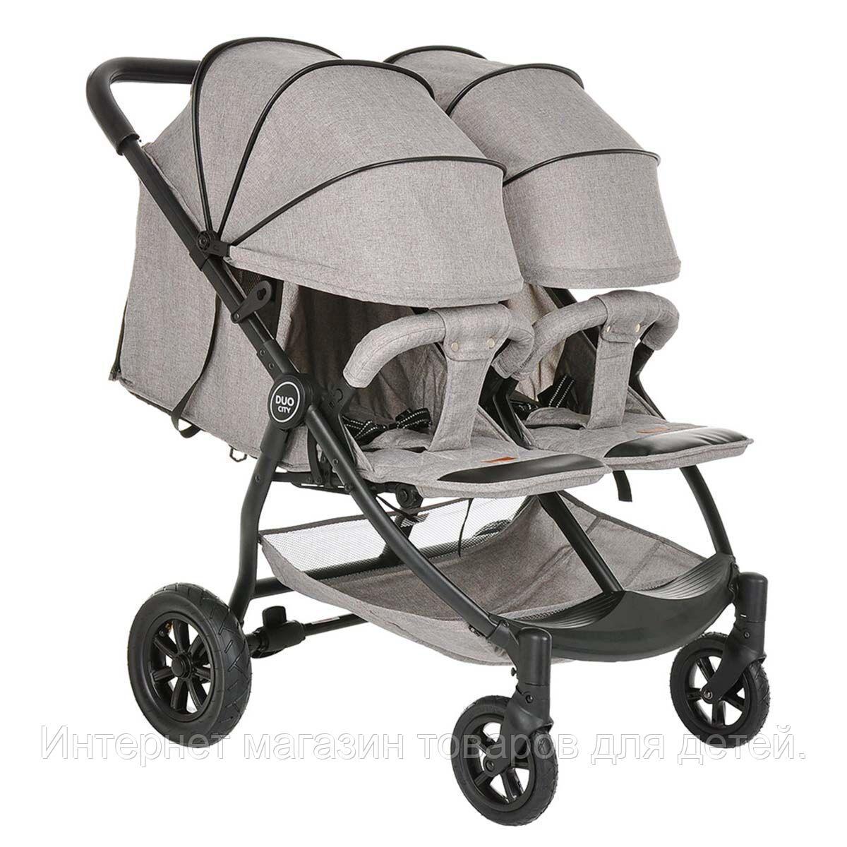 PITUSO Коляска детская DUOCITY для двойни (прогулочная), Beige/Бежевый/чехол на ножки/AIR