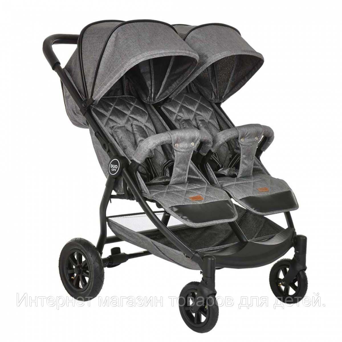 PITUSO Коляска детская DUOCITY для двойни (прогулочная), Grey Metallic/Серый металлик/чехол на ножки