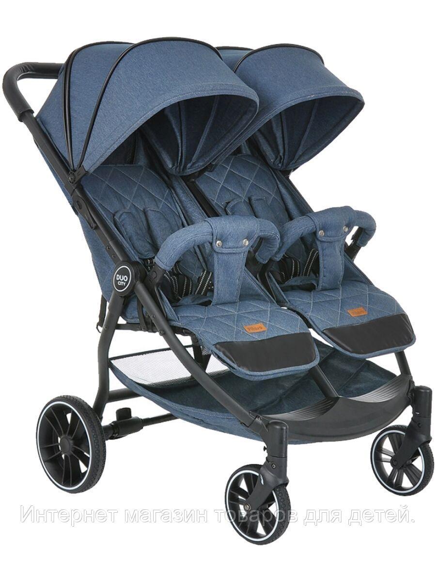 PITUSO Коляска детская DUOCITY для двойни (прогулочная), Jeans/Джинс