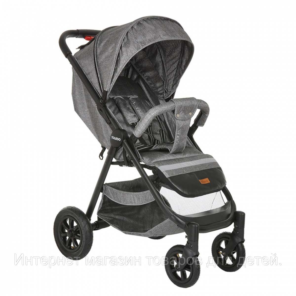 PITUSO Коляска детская TOLEDO (прогулочная), Grey Metallic/Серый металлик/чехол на ножки/AIR