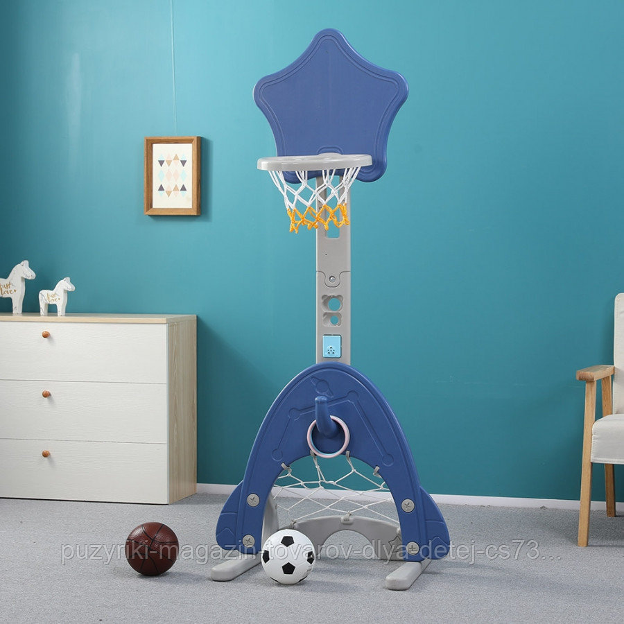 PITUSO Стойка баскетбольная ЗВЕЗДА (с кольцебросом, футб.воротами) BLUE/Синий (125*165h)