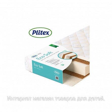 PLITEX Матрас в кроватку ECO SOFT (119х60х12см)