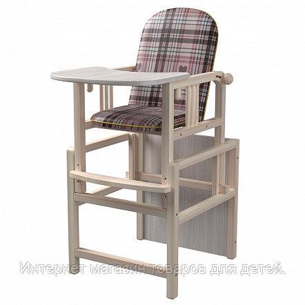 ГНОМ Стул-стол для кормления регулируемая спинка Симпатия