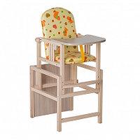 ГНОМ Стул-стол для кормления регулируемая спинка Утки желтые