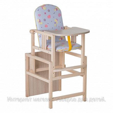 ГНОМ Стул-стол для кормления регулируемая спинка Утки синие