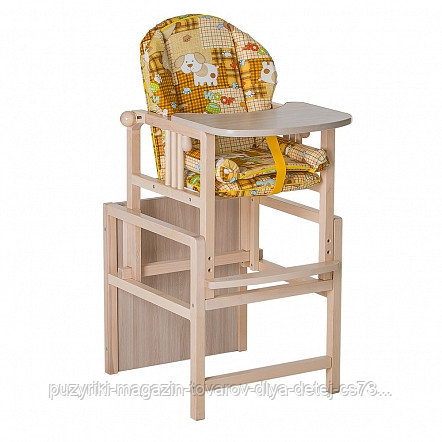 ГНОМ Стул-стол для кормления с вкладышем Собачки