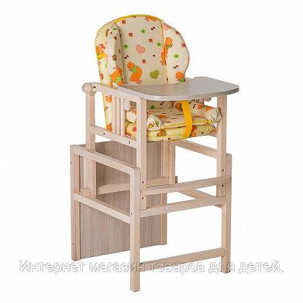 ГНОМ Стул-стол для кормления с вкладышем Утки желтые