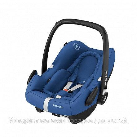 Maxi-Cosi Удерживающее устройство для детей 0-13 кг Rock Essential Blue голубой 2шт/кор