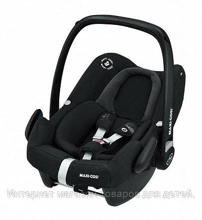 Maxi-Cosi Удерживающее устройство для детей 0-13 кг Rock Frequency Black черный 2шт/кор