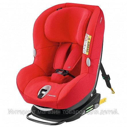 Maxi-Cosi Удерживающее устройство для детей 0-18 кг Milofix Vivid Red красный  2шт/кор
