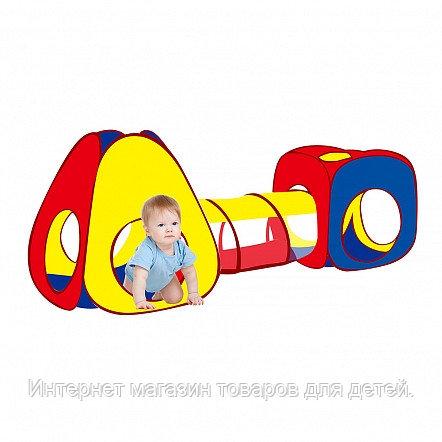 PITUSO Дом + 100 шаров Конус+туннель+квадрат,260*90*90 см,8 шт.в кор.