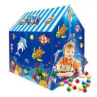 PITUSO Дом + 50 шаров Подводный мир,94*70*104см (ПВХ каркас), 18 шт.в кор.