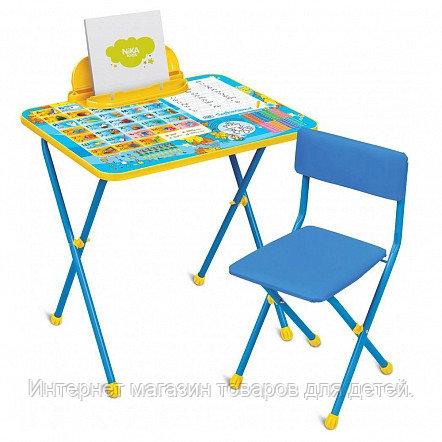 НИКА Набор мебели Первоклашка стол+ стул от 3 до7 лет