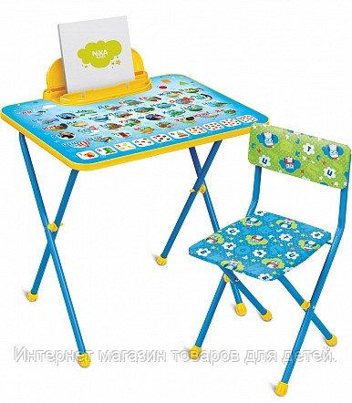 НИКА Набор мебели АЗБУКА (стол + мяг стул) h580