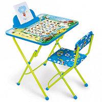 **НИКА Набор мебели АЗБУКА (стол -парта +мяг стул) h580