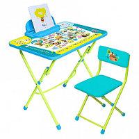 НИКА Набор мебели ПУШИСТАЯ АЗБУКА (стол -парта +мяг стул) h580