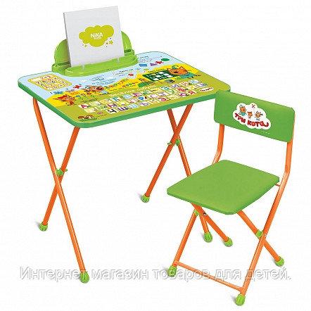 НИКА Набор мебели ТРИ КОТА стол+стул от 3 до 7 лет