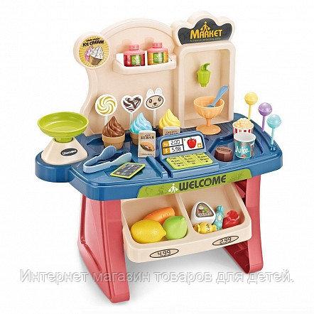 PITUSO Игровой набор Супермаркет с тележкой для покупок (звук, свет) (18 шт.в кор)