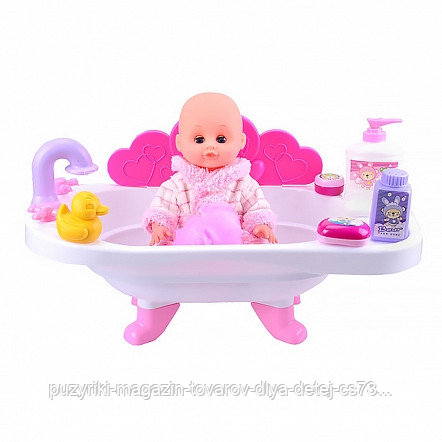 """PITUSO Набор """"Пупс с ванночкой для купания"""",48*24*25 см (в кор.12 шт)"""