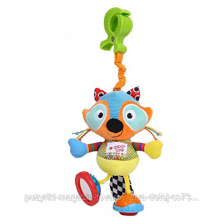 BIBA TOYS Мягкая игрушка-подвеска на прищепке Крошка-енот длина 30 см (в кор.24 шт.)