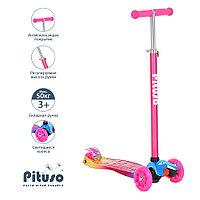 PITUSO Самокат трехколесный Pink/Розовый, фото 1