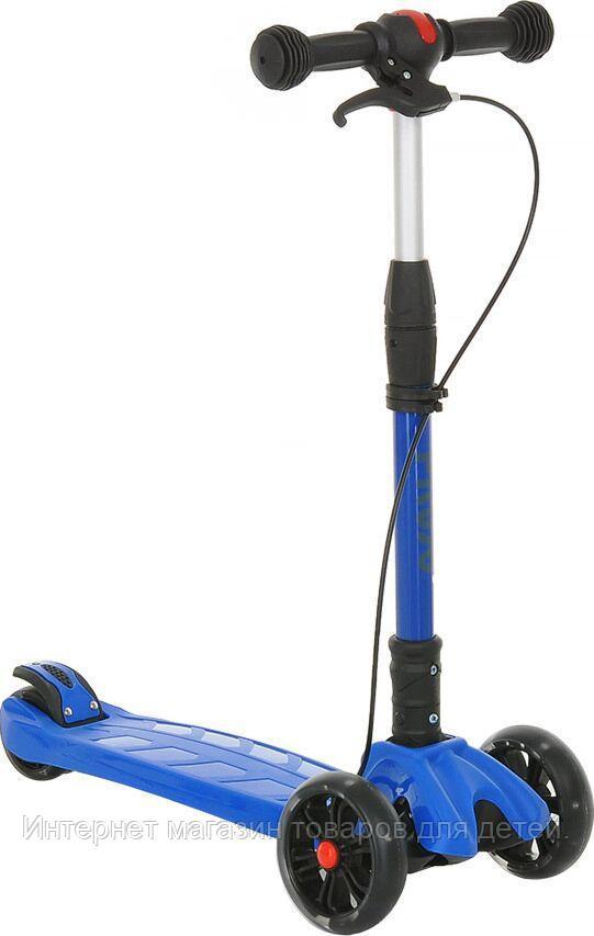 PITUSO Самокат трехколесный S920B Blue/Голубой
