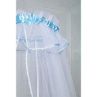 PITUSO Балдахин в детскую кроватку сетка 300*150 см Голубой