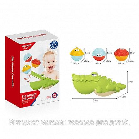 HAUNGER Набор игрушек для ванной КРОКОДИЛ 4 шт. (в кор.36 шт)
