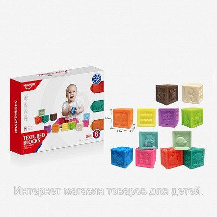 HAUNGER Набор кубиков 12 шт. Развивайка (в кор.12 шт)