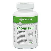 Напиток чайный гранулированный «Уролизин», 120 г