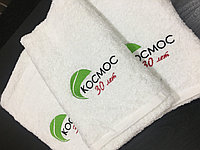 Вышивка логотипа на полотенце
