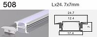 Светодиодный профиль 508 алюминиевый, цвет - серебро