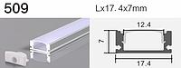 Светодиодный профиль 509 алюминиевый, анодированный, цвет - серебро