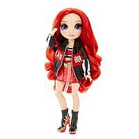 Poopsie: Кукла Rainbow High Руби Андерсон, 28см