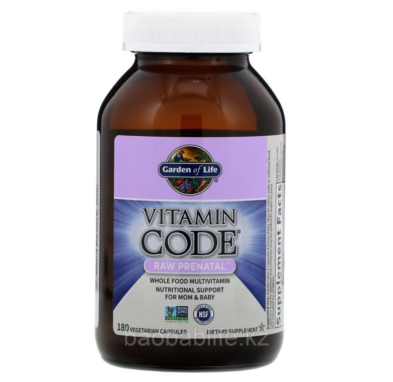 Vitamin Code витамины для беременных 180 капсул. Raw prenatal