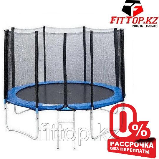 Батут 8 футов 2,44м с защитной сеткой и лестницей - фото 1