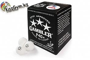 Шарики для настольного тенниса Gambler p40+ ball , 36 шт. ITTF