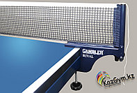 Сетка для настольного тенниса Gambler RIVAL