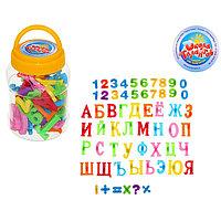 Алфавит магнитный русский язык, цифры магнитные в банке, 59 деталей, цвета МИКС