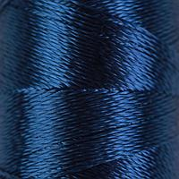Нитки для вышивания, 183 м, цвет тёмно-синий №3348