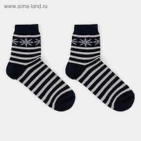 Носки женские шерстяные 15С1404 цвет тёмно-синий, р-р 25