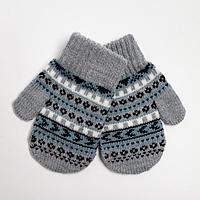 Варежки детские, цвет серый, размер 11 (1-3 года)