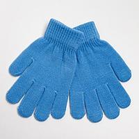 Перчатки детские, цвет голубой, размер 16 (6-10 лет)