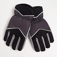 Перчатки детские, цвет чёрный, размер 15 (5-7 лет)