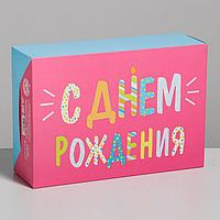 "Складная коробка ""С днём рождения"", 16 х 23 х 7,5 см"