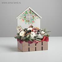 """Кашпо флористическое домик с заборчиком """"Венок"""" 15*11*25 см"""