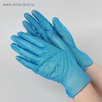 Перчатки виниловые, размер L, 50 пар/100 шт