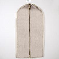 Чехол для одежды Доляна 'Европа', с ПВХ окном , 120x60 см, цвет бежевый